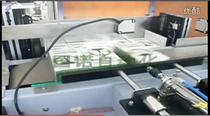自动化系统的侧推自动装箱机 -将彩盒摆放到纸箱的操作视频